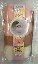 NEEDLE FELTING KIT BABY BEIGE PINK CREAM WHITE DAISO WOOL NEW 20 GRAM PASTEL