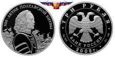 Russia 3 rubles 2009 300 Years of Poltava Battle Silver 1 oz PROOF