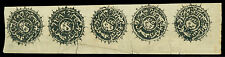 AFGHANISTAN 1873 TIGER'S HEAD  1sh black  Sc# 11 mint MH sheet bottom strip of 5