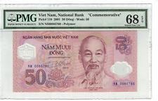 "VIETNAM  50 DONG 2001 "" Commemorative "" Pick# 118 PMG-68 EPQ Superb GEM ( #647)"