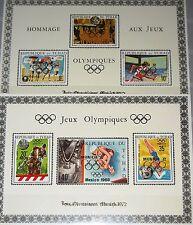CHAD TSCHAD 1971 418-23 239-D-F DELUXE Olympics 1972 München Munich Gold ovp MNH