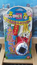 Tamagotchi 1997 white with blue print Japanese version in original packaging