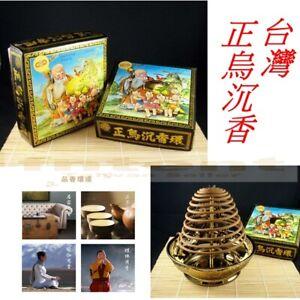 周錦香 TAIWAN Agarwood Coil Incense 24H 10 coils/ Box 正烏沉香環*