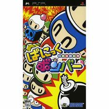 Bomberman Panic Bomber   Sony Playstation Portable  PSP  NTSC-J JAP JPN