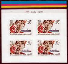 """USSR 1988. IMPERF PROOF STAMPS """"Centenary of Russian Athletics"""" Mi:SU 5811"""