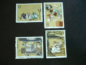 Stamps - People's Republic of China - Scott# 2176-2179
