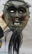 Face Mask - Timor