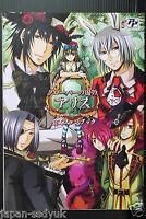 JAPAN Quin Rose: Clover no Kuni no Alice Fan Book