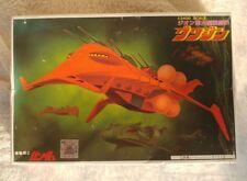Bandai Popy ST Gundam Cosmo Fleet 1/2400 scale model kit No 53