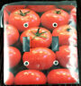Tomato Switchplate Cover Double Toggle Metal Switch Plate Red Veggie Kitchen