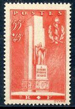 PROMOTION / TIMBRE DE FRANCE NEUF N° 395 * SANTE MILITAIRE