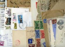 More details for gb qv - qeii random mixed covers and oddments.