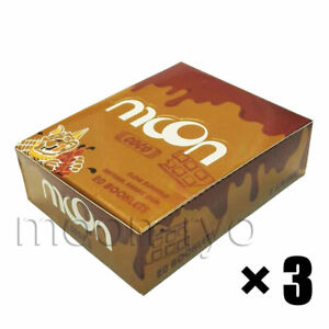 3 Boxes MOON Coco Flavor Hemp Rolling Papers 77*45mm 60 Booklets smoking