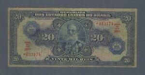 BRAZIL 20 Cruzeiros on 20 Mil Reis 1942, P-127 Overprinted WWII Type, Circulated