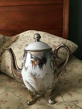 RARE Olive Commons Miami Florida Platinum Palm-Ware Signed Coffee Pot / Teapot