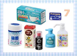 Re-ment Miniature Drug Store Series Medicine Cosmetic 700yen rement Rare No.7