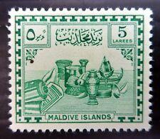 MALDIVE ISLANDS 1950 - 5L SG23 Cat £18 Mounted Mint NF612