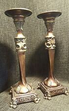 """Set of 2 Pillar CANDLE Holders Stands 12"""" Antique Gold Green Verde Finish"""