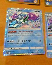 POKEMON JAPANESE CARD RARE HOLO CARTE Suicune SM7a B 018/060 R JAPAN MINT