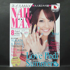 Japan 『NAIL MAX Aug. 8/2011』 Nail Art Catalog Nail Design Technic Magazine