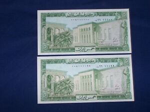 5 Livres Bank Note from Lebanon Uncirculated