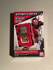 Kamen Rider SABER Collectable Wonder Ride Book SG 01 - BRAVE DRAGON Bandai Japan