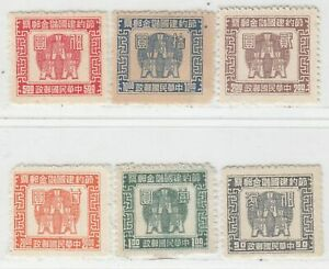 CHINA   6  REVENUE STAMPS SIX