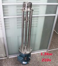 High Shear Mixer Disperser Emulsifying Machine Cosmetics Laborator 1.5KW 220v