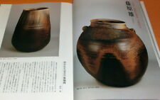 All of BIZEN book from Japan Japanese pottery and porcelain ware #0709