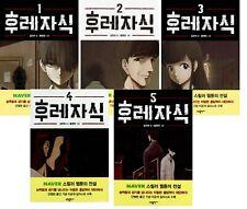 Bastard vol.1 ~ 5 SET Korean Comic Books Thriller Webtoon