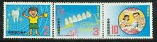 Taiwan RO China 1982 Dental Health, Complete 3V MNH - 415