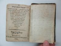 Antique Jewish Hebraica Hebrew Bible Chumash 5 Books of Moses, Zultzbach 1824.