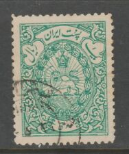 Middle East stamp revenue fiscal 7-7-71
