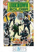 Star Spangled War Stories (Unknown Soldier)  #227  VG