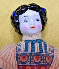 Vintage Avon American Heirloom Cloth Doll with China Head - 11""