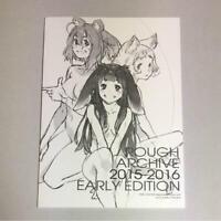 "Doujinshi /"" ONE VISIONS Volta:1 /"" Kunihiko Tanaka Ruin-Explorer Fam /& Ihrlie"