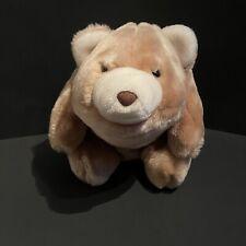 "GUND Snuffles Bear Brown Tan  Plush Stuffed Animal 10"""