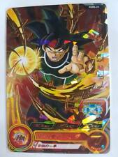Carte DBZ Super Dragon Ball Heroes Ultimate Booster Pack #PUMS-25 (Gold) Promo