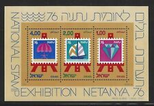 ISRAEL 1976 Stamp Exhibition Show Souvenir Sheet Scott # 601 Mint Never Hinged
