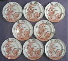 """Antique Early 1800's SPODE England  BAMBOO & ROCK B254  8- DINNER? PLATES 9 3/4"""""""