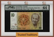 Tt Pk 53b 1987 Israel Bank Of Israel 10 New Sheqalim Golda Meir Pmg 64 Choice!