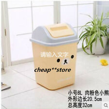 Beige Rilakkuma Bear Kitchen Bedroom Trash Can Waste Garbage Bin Wastebasket