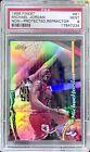 Hottest Michael Jordan Cards on eBay 84