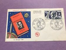 Space Covers FDC  Esnault Pelterie Francaise  L836