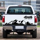 Mountain Range Landscape Graphics Vinyl Decal Sticker Fit for Off Road 4X4 Car photo