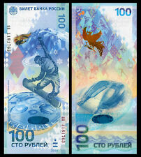 Russia 100 Rouble (2014 Winter Olympic Commemorative) Notes
