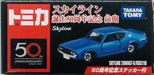 Tomica Takara Tomy Nissan Skyline 2000 GT-X 50th Anniversary KGC110
