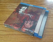 Shigurui: Death Frenzy: The Complete Series (Blu-Ray) anime collection Mad House