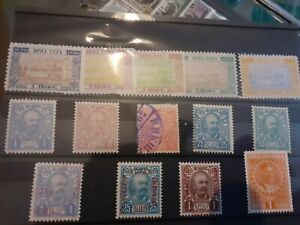 Montenegro stamps mm and used nice early lot clean