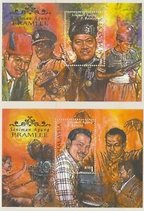 MALAYSIA 1999 P Ramlee Artist Supreme 2 MS MNH